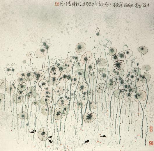 zhu daoping lotus